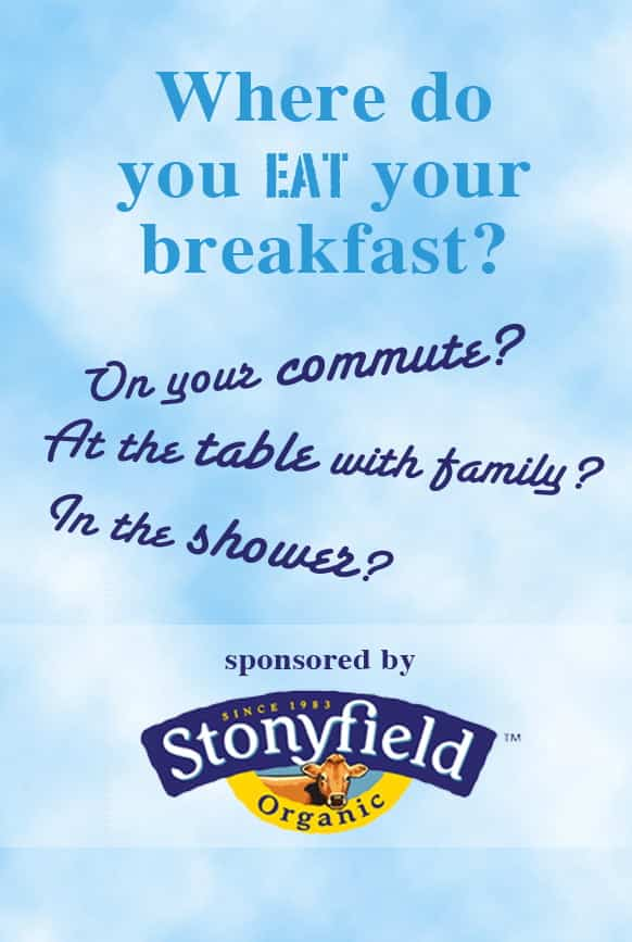 Q#6 Where do you eat breakfast? Answer the question in the comment section of this pin on the Cook! PinChatLive Pinterest Board for you chance to win. 1 answer per question per person please. http://pinterest.com/cookthestory/cook-pinchatlive