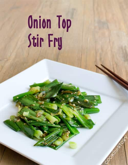Onion Top Stir Fry Recipe - A quick, easy, and delicious dinner that helps eliminate food waste.